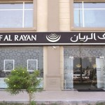Masraf Al Rayan announces 2020 net profit of QR2.175bn