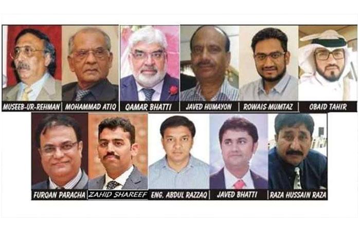 Majlis-e-Frogh-e-Urdu Adab appoints new managing committee members
