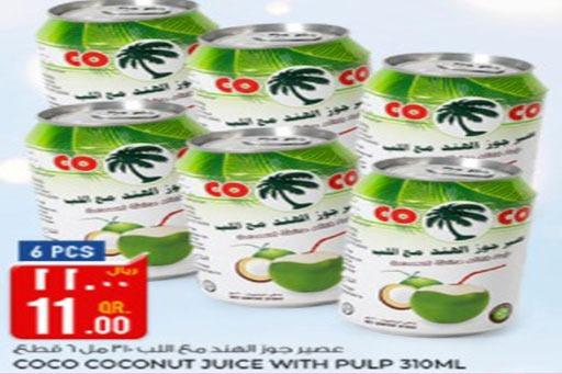 Rawabi Hypermarket 3