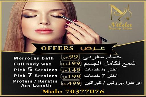 N Beauty Salon