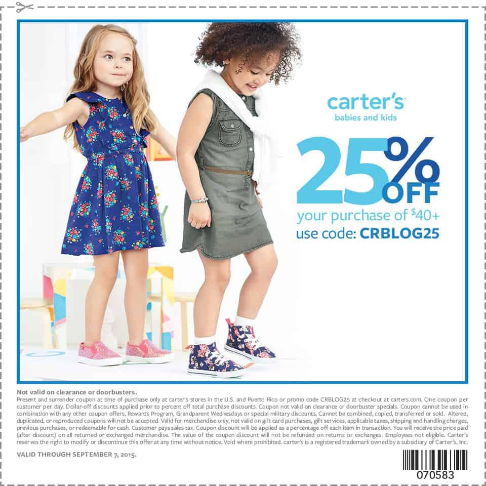 carters_coupon_blogger_081215