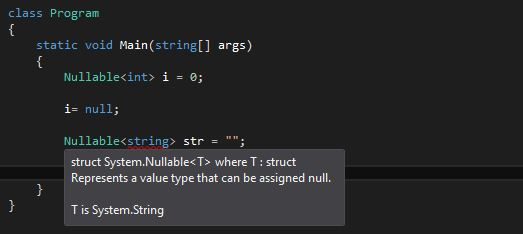 Nullable Type Declaration Exception