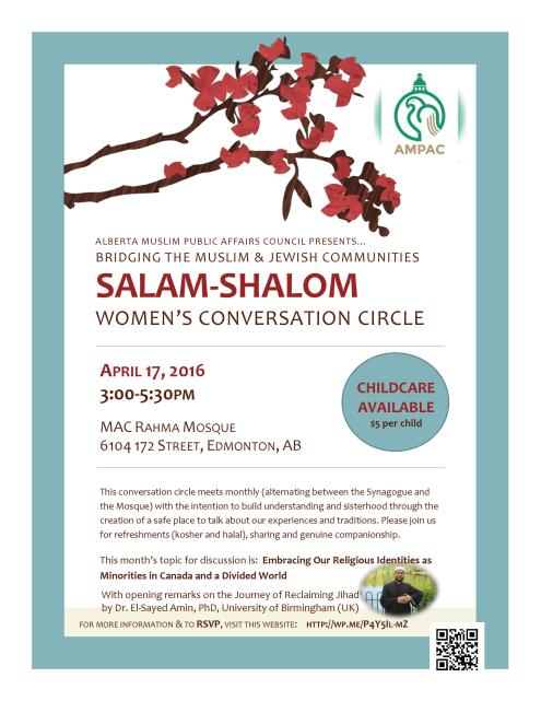 salam shalom group poster april LATEST VERSION