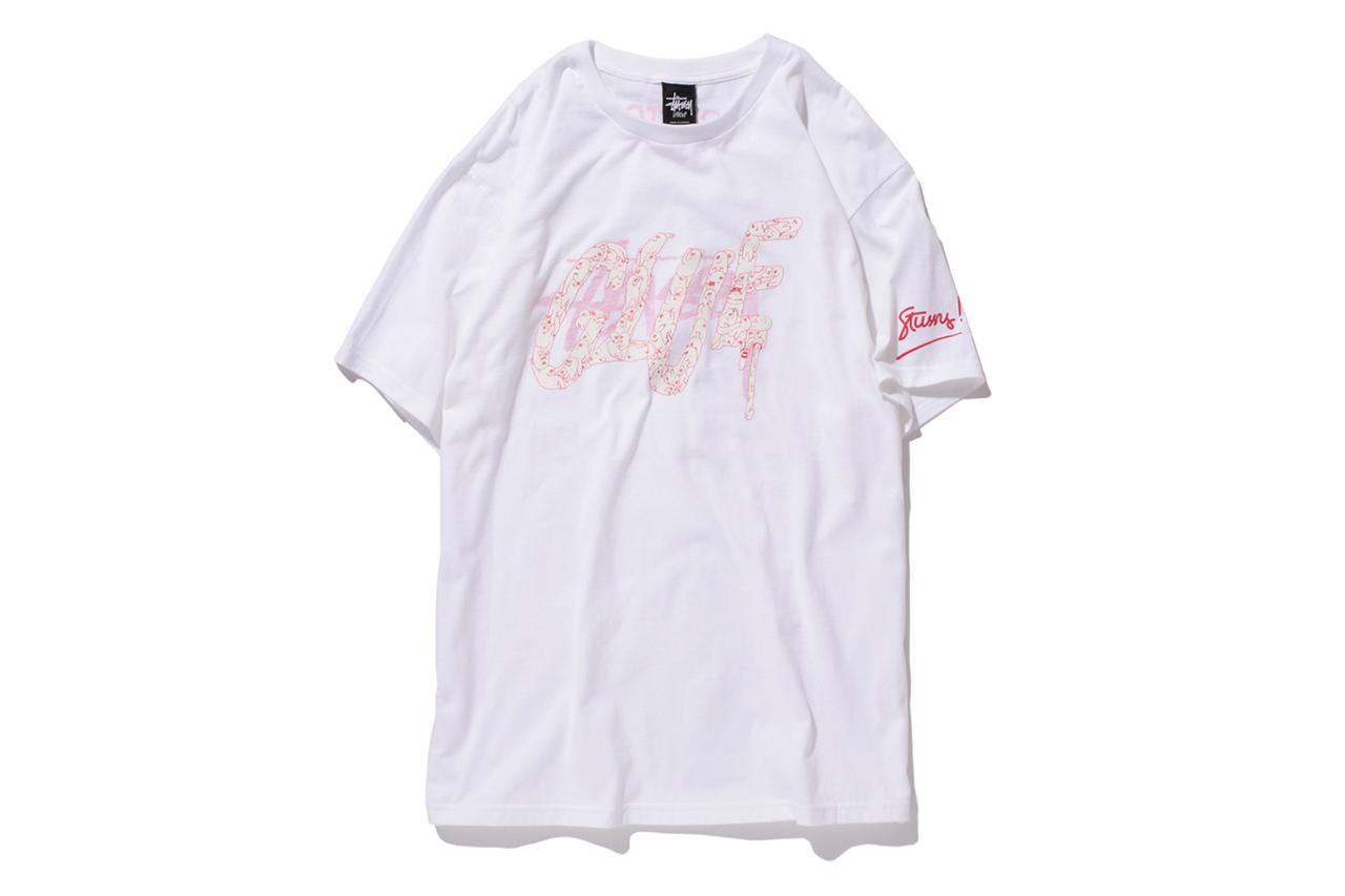 Glue x Stussy Limited Edition T-Shirt