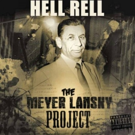 Hell Rell – Check Me Out