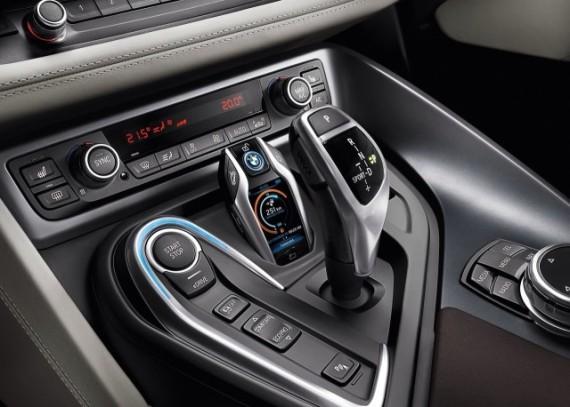 BMW I8 KEY DESIGN