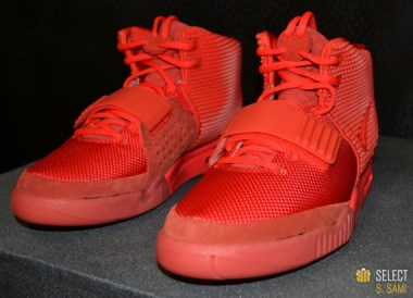 Nike Air Yeezy II - Online-Only Launch