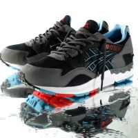 "TAKE ON THE ELEMENTS WITH THE ASICS GEL-LYTE V GORE-TEX ""ICE"""