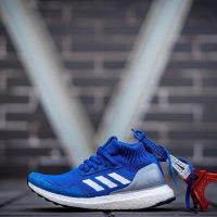 "adidas Consortium UltraBOOST Mid ""Run Thru Time"""