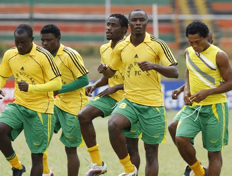 Kano-Pillars-in-training.jpg?fit=455%2C346