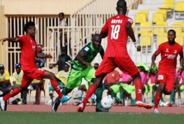 13 Kwara Utd Players, Officials Test Positive for COVID-19