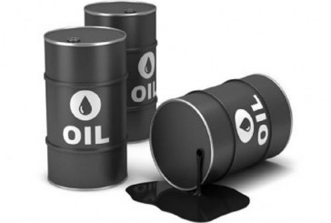 Nigeria produces 155m bbls of oil in three months