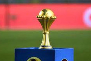 Mauritania, Ethiopia qualify for Africa Cup of Nations