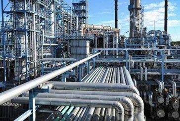 $1.5bn PH Refinery Rehabilitation Unacceptable — House of Reps Caucus
