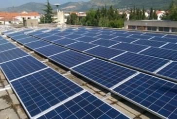 FG to deploy solar energy in Unity Schools, PHCs