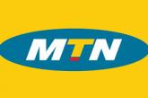 MTN Nigeria issues N110b first telecom bond