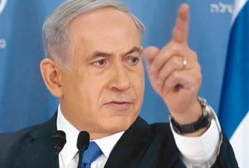 Netanyahu Ousted as Israel Approves New Government