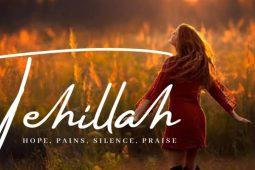 Tehillah -1