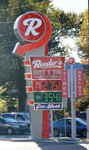 Tulsa Visit: Reeder's Gas Station