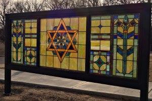Sherwin Miller Museum of Jewish Art sign