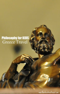 Bronze bust of Plato Philosophy for KIDS Greece travel, www.theeducationaltourist.com