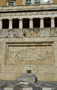 relief on tomb of unknown soldiers in Syntagma Square in Athens, Greece