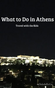 View of Parthenon at night