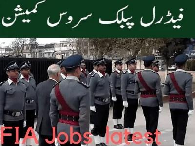 fia inspector jobs fpsc