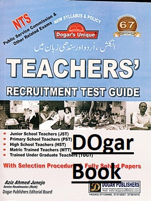nts educators test preparation books free download