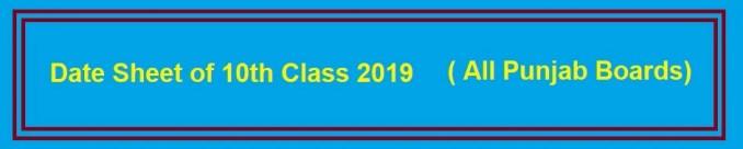 10th class exam 2019