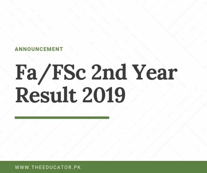 2nd year supplementary result 2019
