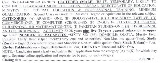 lecturers jobs