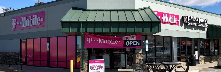 T Mobile Store Opens Network Received Height Variance For Cell