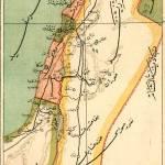 1913_Ottoman_Geography_Textbook_Showing_the_Sanjak_of_Jerusalem_and_Palestine