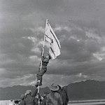220px-Raising_the_Ink_Flag_at_Umm_Rashrash_(Eilat)