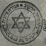 Democratic_Zionists_Guild_Hakhsharah_(24675619745)