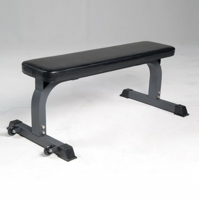 Weight Bench For Sale Perth