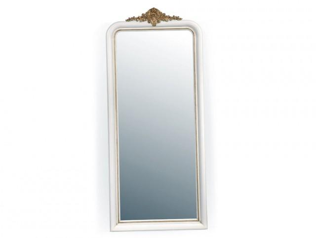 Ikea Full Length Mirror White