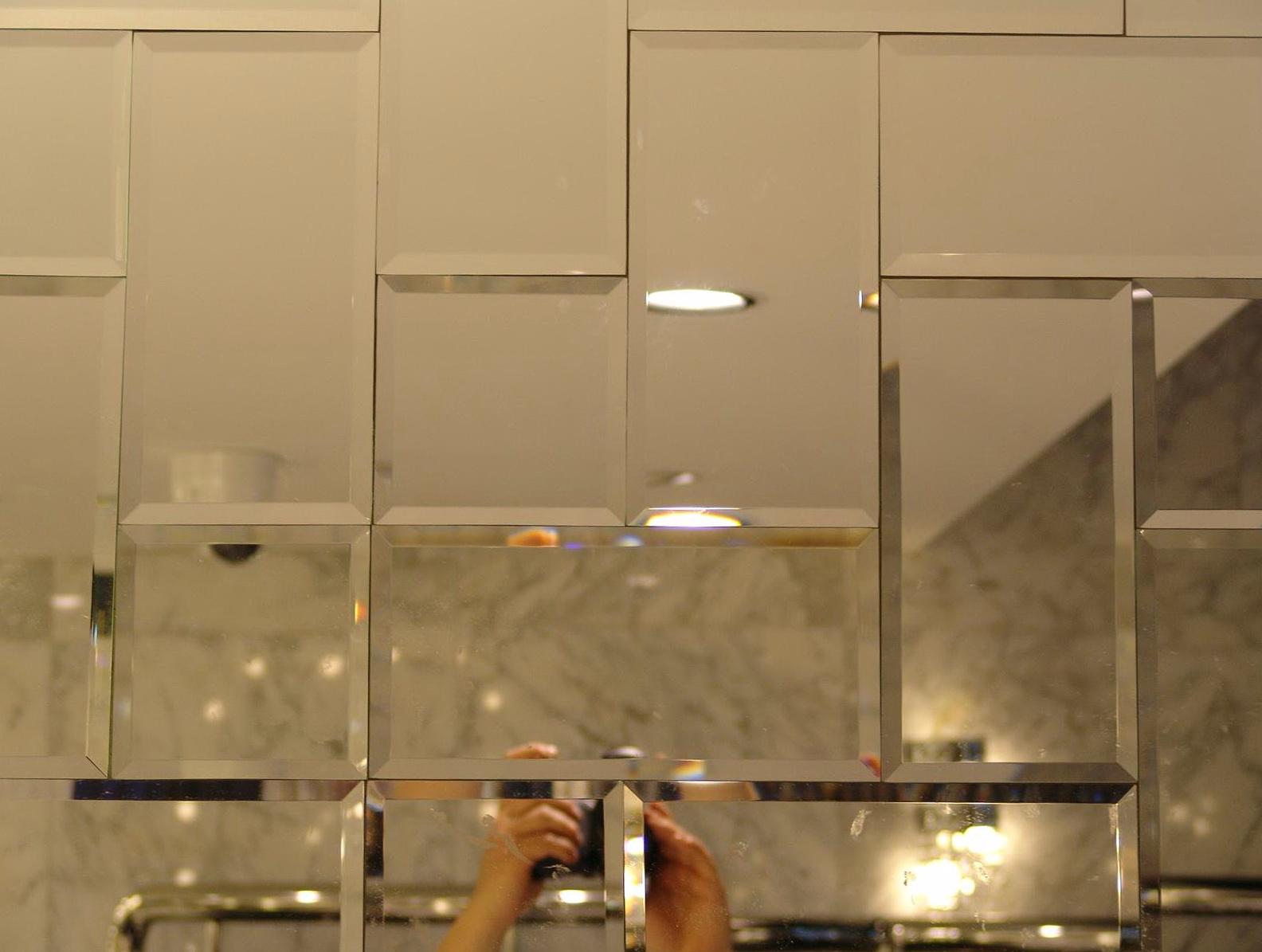 Small Beveled Mirror Tiles