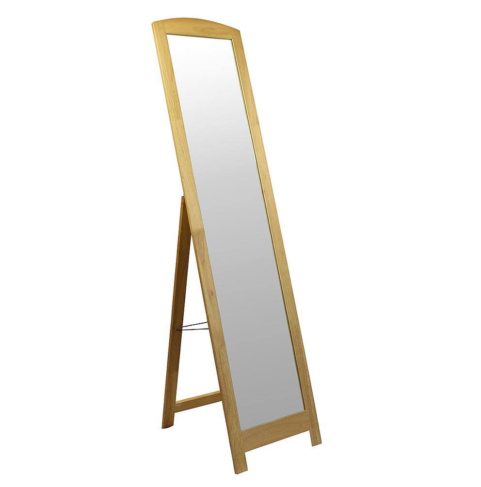 Cheap Floor Mirrors Uk