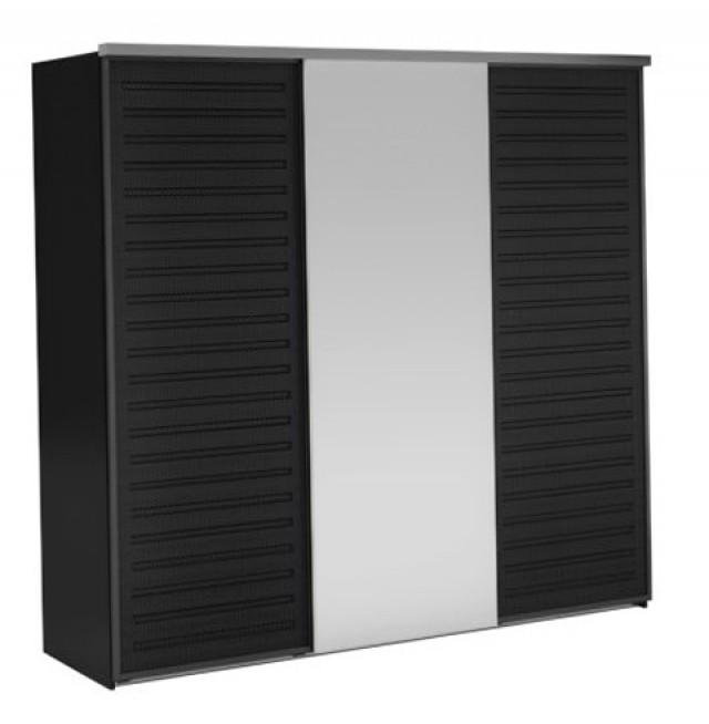 Portable Wardrobe Closet Ikea