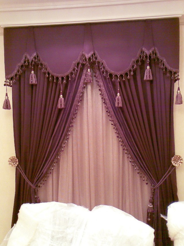 Custom Curtains Online Cheap