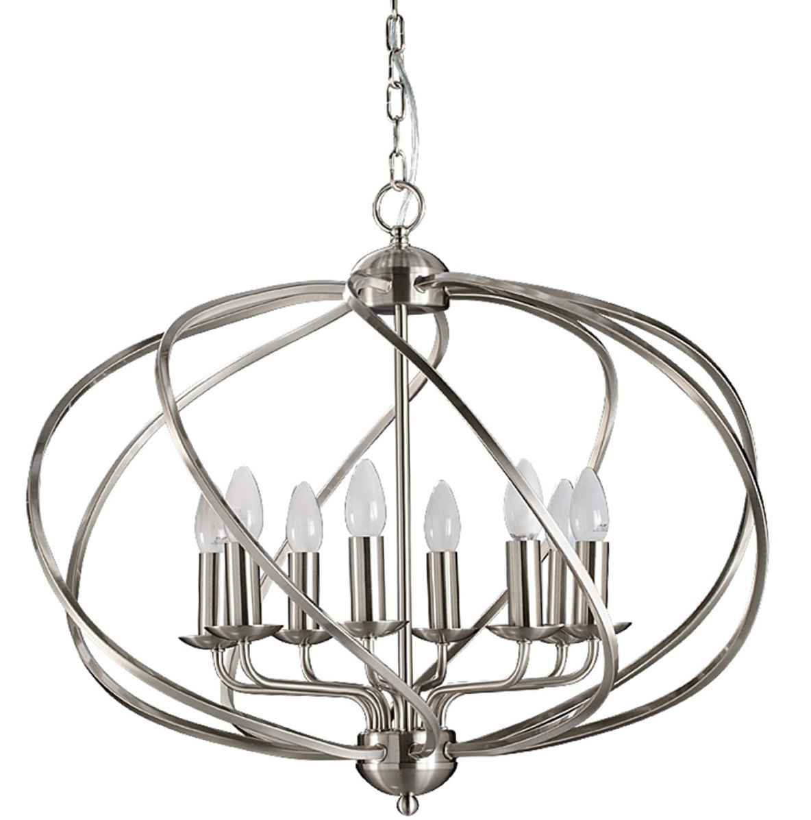 Polished Nickel Orb Chandelier