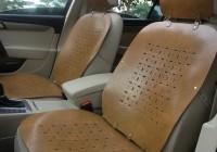 Best Car Seat Cushion Comfort