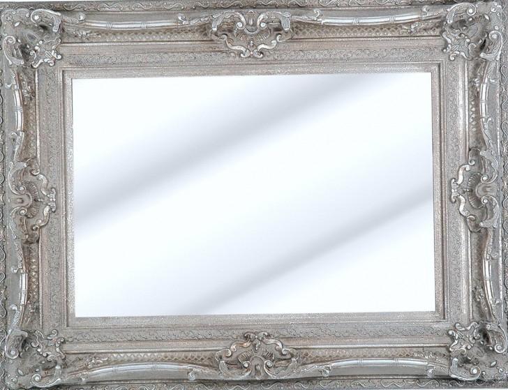 Permalink to Big Silver Framed Mirror