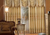 Blinds With Curtains Ideas