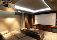 Home Theater Room Curtains