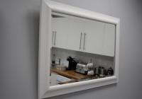 White Framed Mirrors Uk