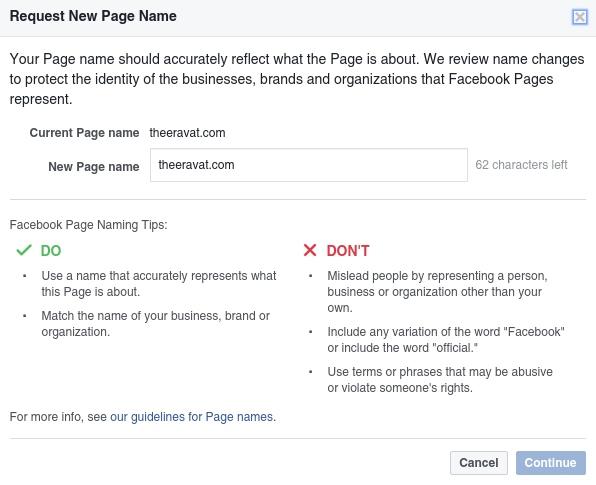เปลี่ยนชื่อเพจ: 3. ทีนี้เราก็ใส่ชื่อเพจใหม่ของเราในฟอร์มที่เฟสบุ๊คแสดงไว้ได้เลยนะครับ
