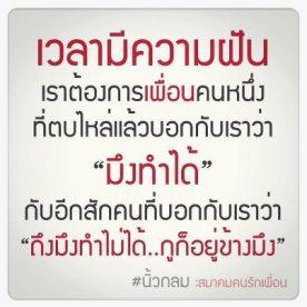 12081_565594493455611_2053261625_n